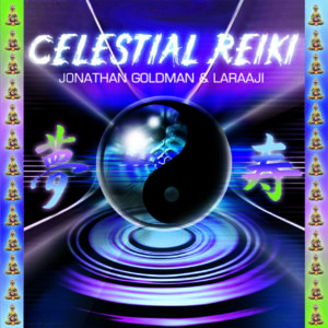 Celestial Reiki CD Cover